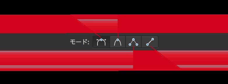 ad-basics-pen-mode