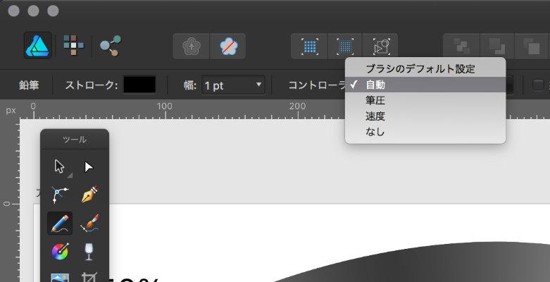 ad-pen-controller