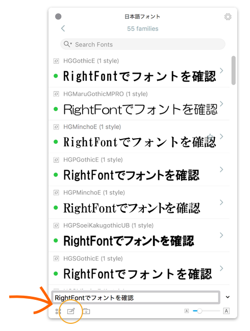 rightfont-custom-text