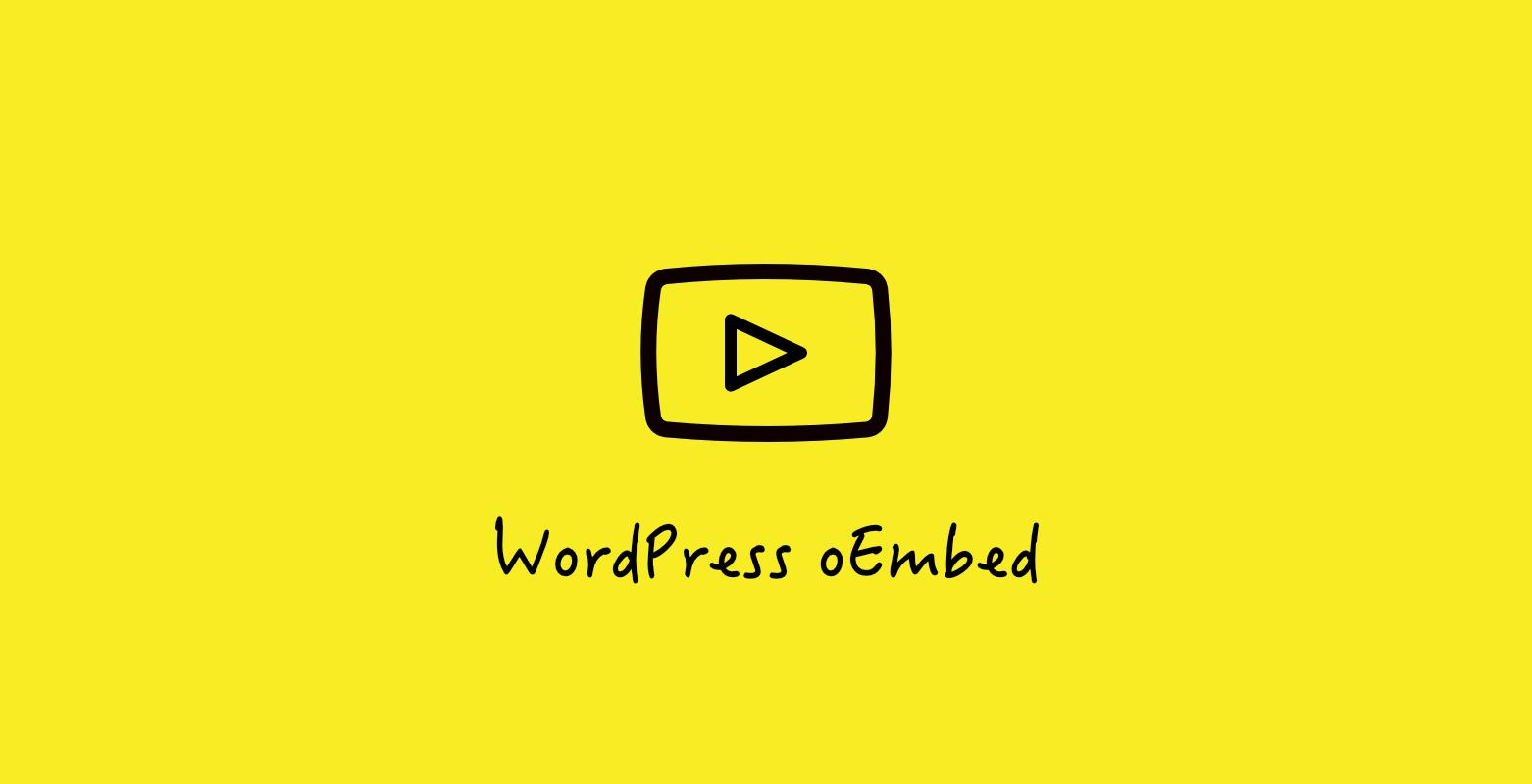 wordpress-oembed-youtube