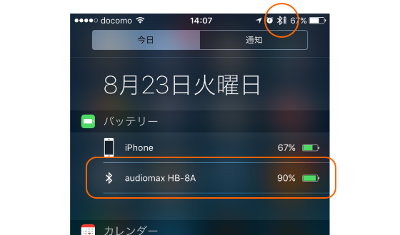 remaining-battery-iphone-notification