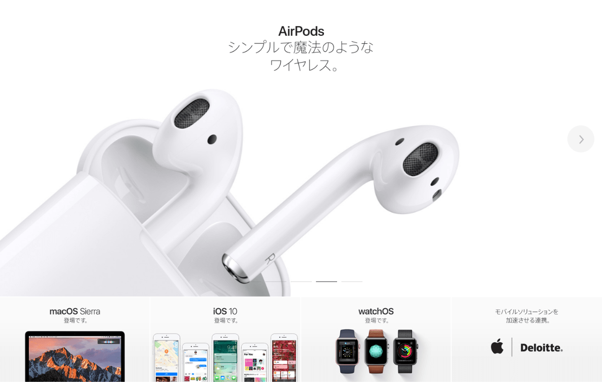 apple-jp-main-content-201610
