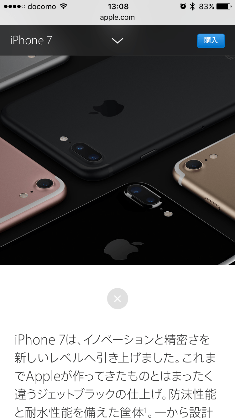 iphone7-detail-about-design-open
