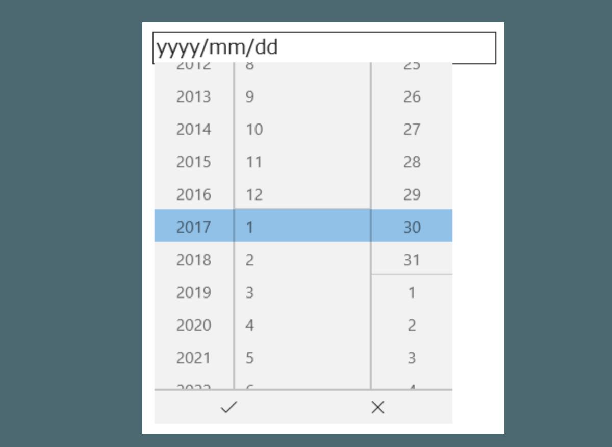 MS Edgeでの日付選択画面