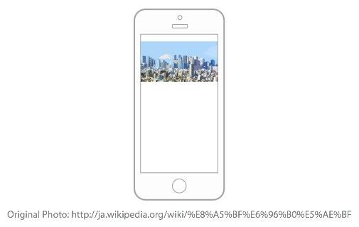 responsive-image-mobile