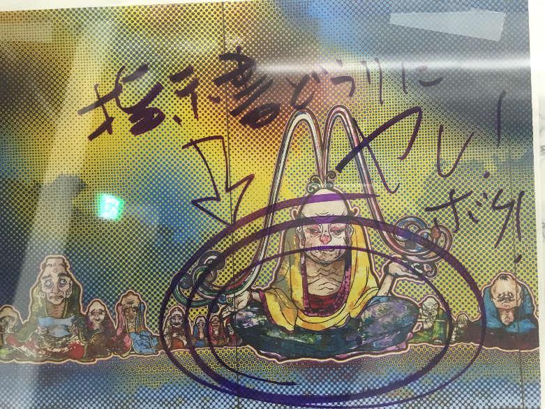 takashi-murakami-500-arhats-comment02