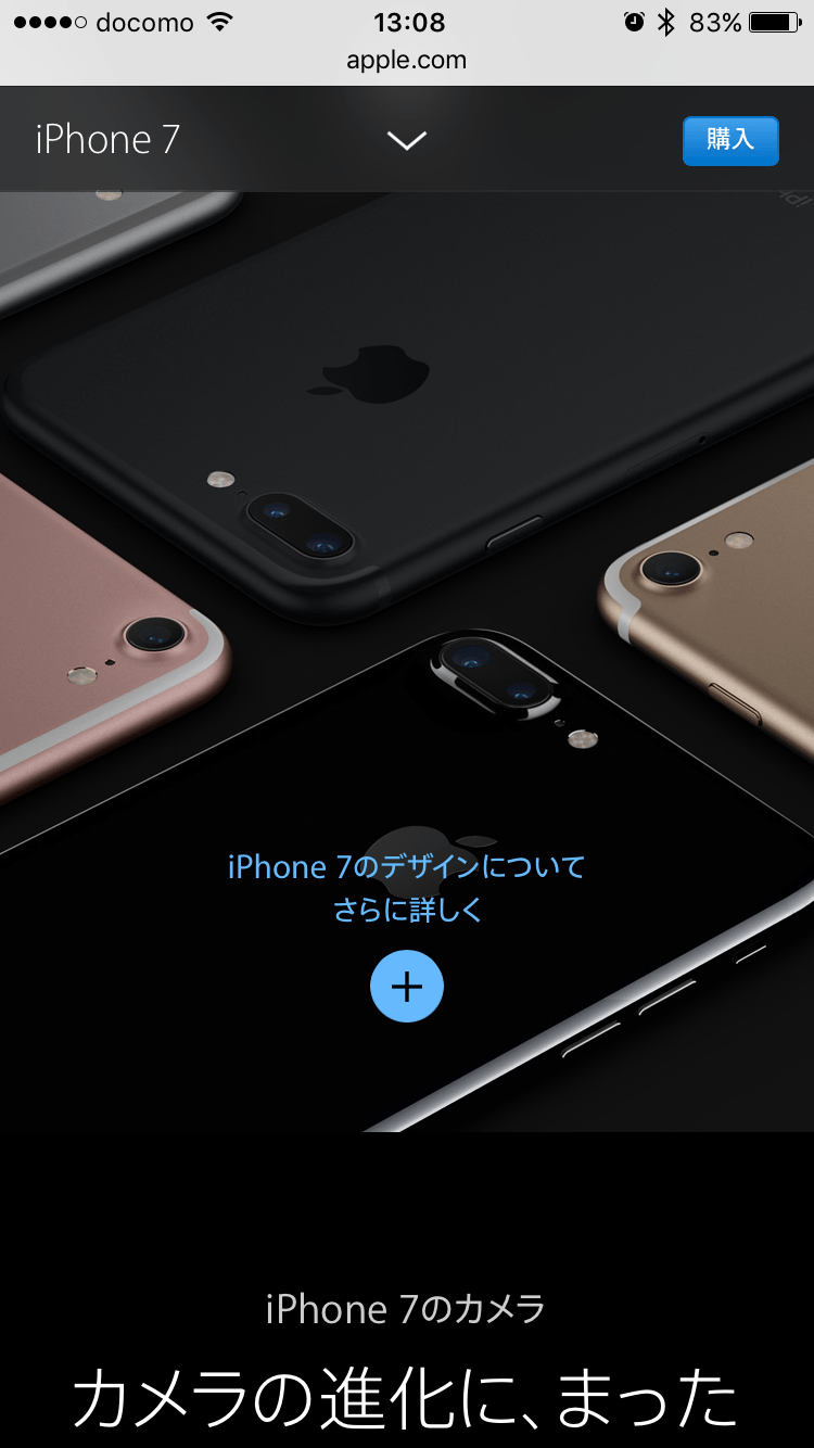iphone7-detail-about-design-button