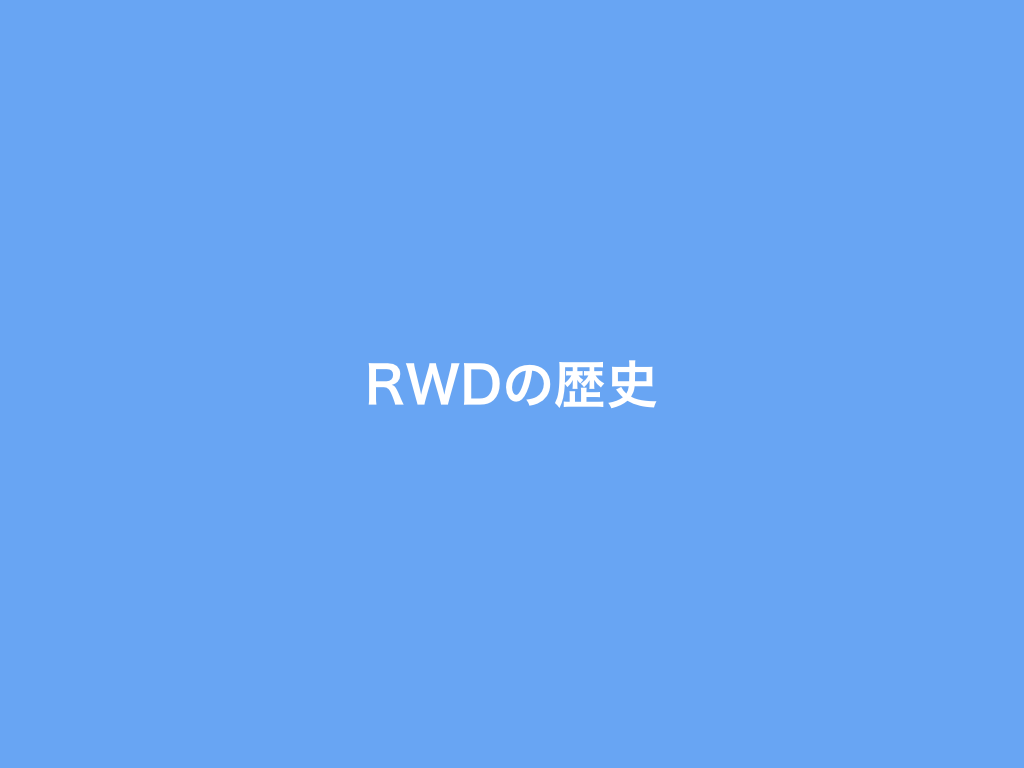 rwd-should-suffice-201610-zappallas-v2-004