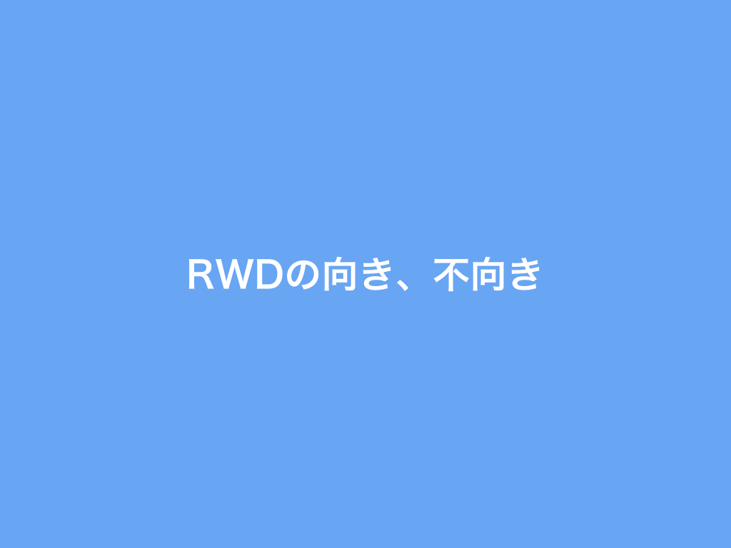 rwd-should-suffice-201610-zappallas-v2-036