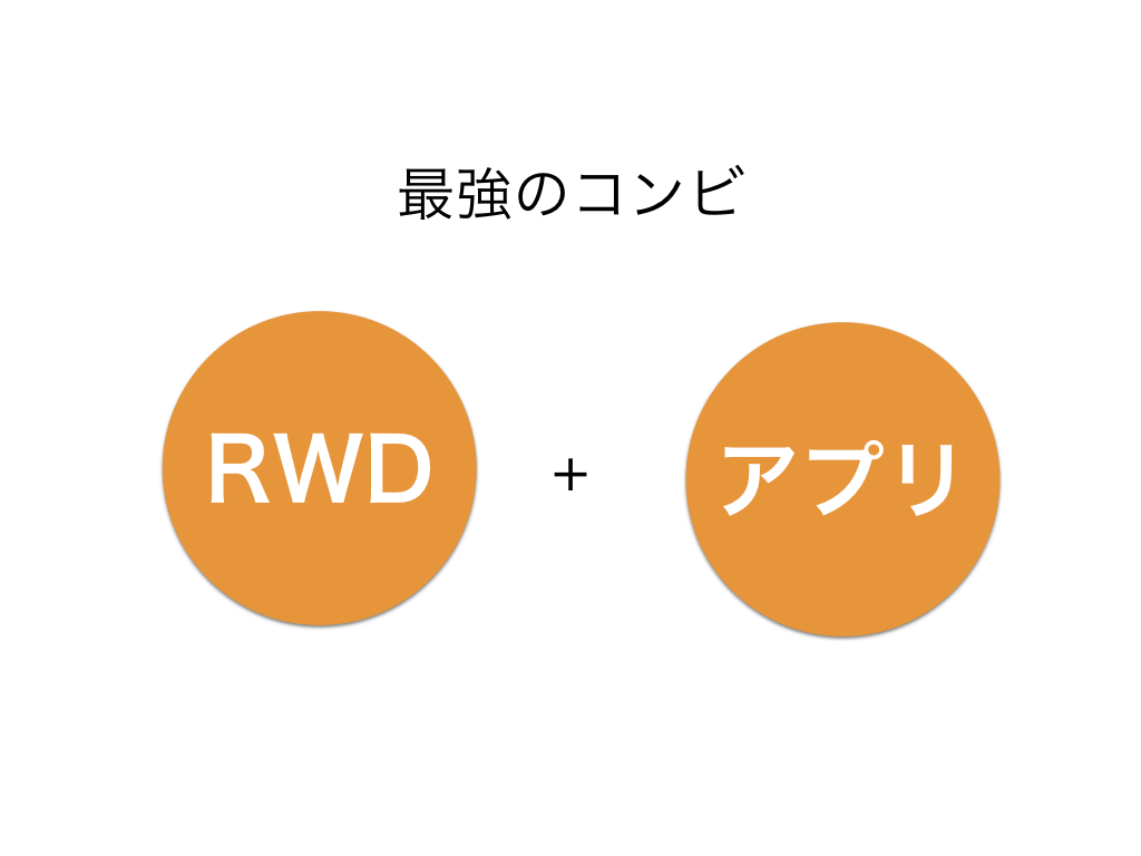 rwd-should-suffice-201610-zappallas-v2-039