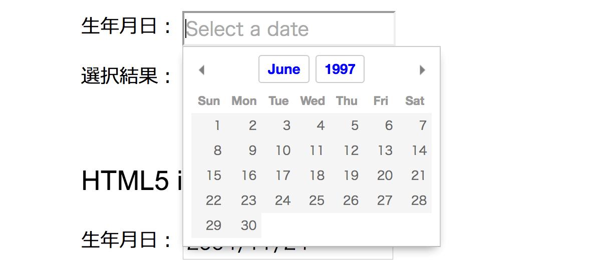 Pikaday Responsiveのデモ カレンダー表示(カスタムデザイン)