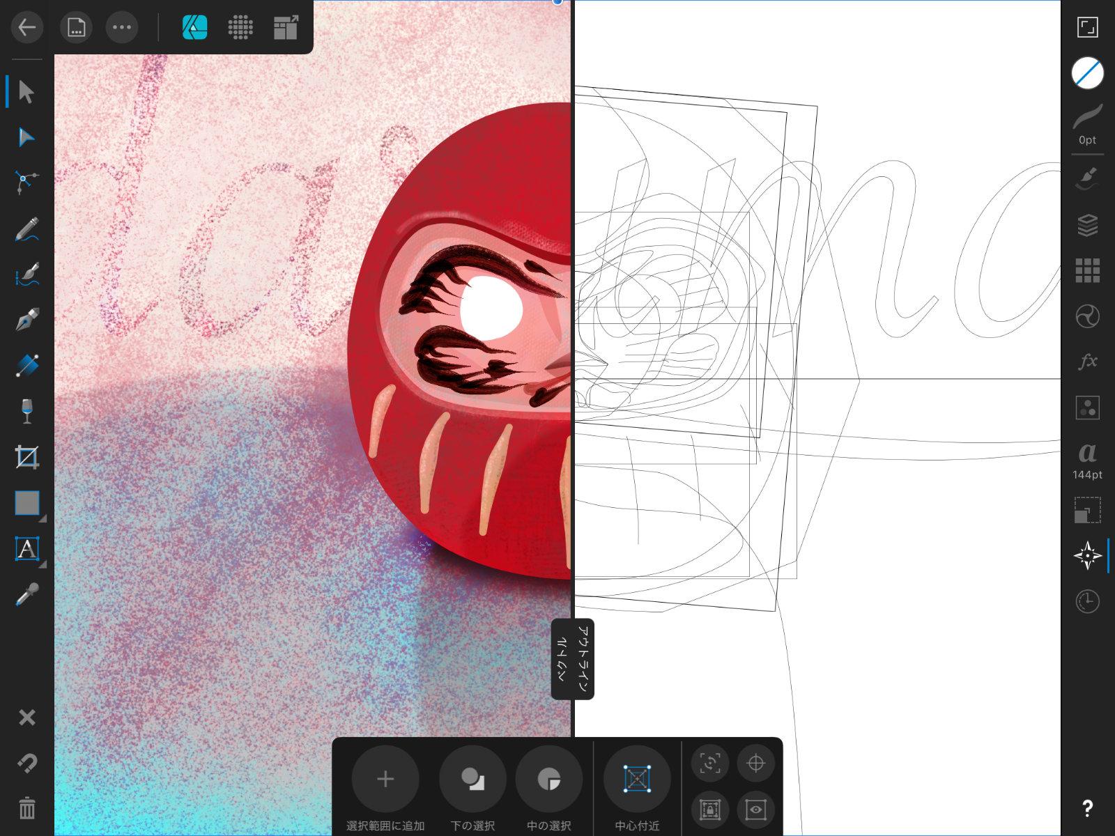 Affinity Designer for iPadを使って描いたダルマのイラスト