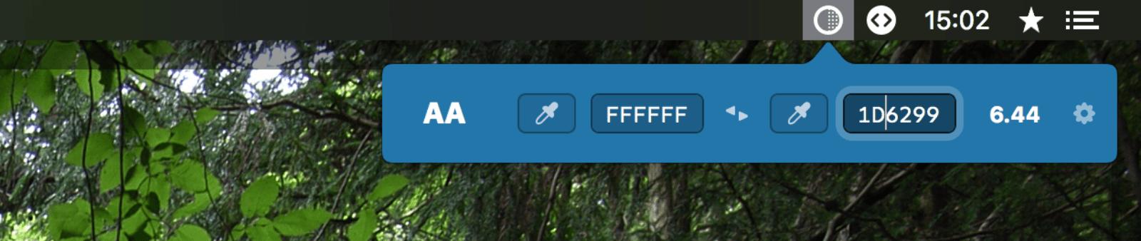 ツールバーのアイコンをクリックすると出てくるContrastアプリ。