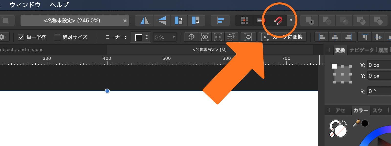 Affinity Designerの画面。磁石アイコンがオレンジの矢印で示されている